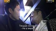 Бг субс! Vampire Prosecutor / Вампирът прокурор (2011) Епизод 12 Част 1/4
