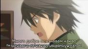 [ С Бг Суб ] Junjou Romantica - 08 Високо Качество