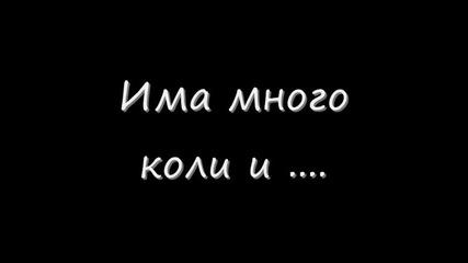 Тhis is not just а car, this is my best friend :))