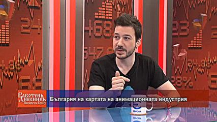 Как българският фолклор се превръща в анимация?
