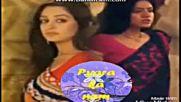 Името на любовта / Pyara ka nam епизод 87