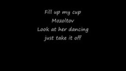 Black Eyed Peas - I Gotta Feeling (lyrics)