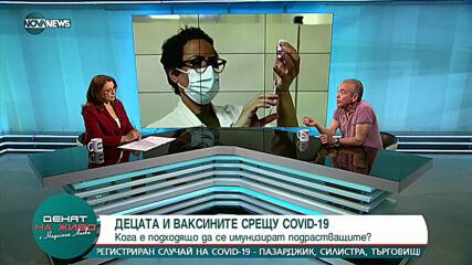 Доц. Атанас Мангъров: Не бих ваксинирал децата