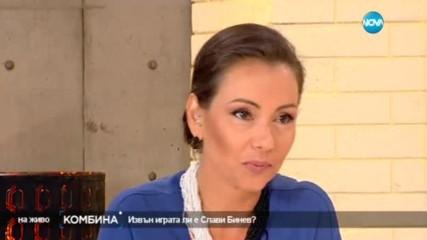 Слави Бинев: Политиката за мен е затворена страница