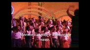 Darren Hayes & Luciano Pavarotti - O Sole (ПРЕВОД)