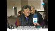 Използвани ли са болни хора за партийни нужди - Здравей, България (15.05.2014г.)