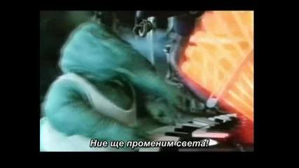 Michael Jackson: Captain Eо (the Movie, 1986) - Част 2 [със субтитри]