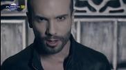 New.. Крум feat Анелия - Забрави, 2015