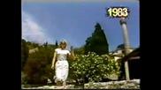 Lepa Brena 1983 - Hej Najludje Moje