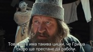 Vasilisa - Василиса (2014) Бг. суб, Част 2-2