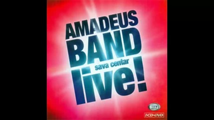 Amadeus Band - Ne veruje srce pameti - (Audio 2011) HD