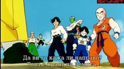 Dragon Ball Z - Сезон 4 - Епизод 119 bg sub