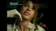 Beyonce Feat. jay - Z - Deja Vu