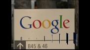 """Спряха от продажба акциите на """"Гугъл"""""""