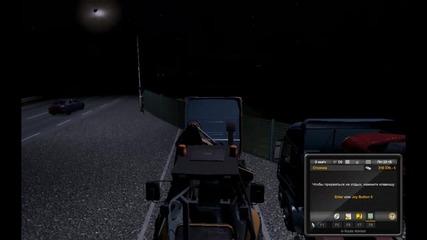 Euro Truck Simulator2 - Daf Xf (3 част)
