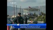 Преговори под егидата на Оон за разрешаване на Кипърския въпрос - Нова Телевизияse