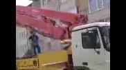 beton pompa - kristiqn