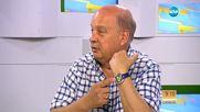 Георги Марков: Новият собственик на Левски е фин човек, а не от подземния свят