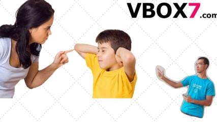 Отношенията между мъжът и жената част 3 / Четирите етапа при отглеждането на деца