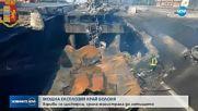 Седем ученици от Силистра са пострадали при взрива в Болоня