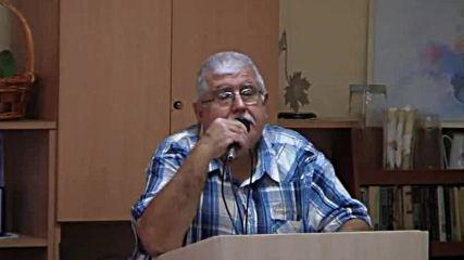 Новият живот в Христос - Пастор Фахри Тахиров