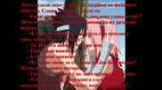 Порталът между два свята - 67 глава (sasusaku fic)