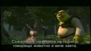 Шрек 2 (2004) - трейлър (бг аудио)