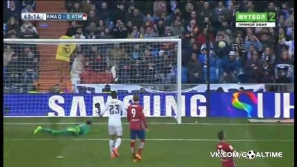 Реал Мадрид - Атлетико Мадрид 0:1