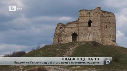 18 г. Българин стана световноизвестен с фотографиите си