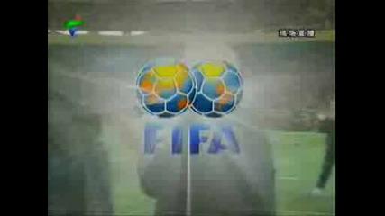 Гамба Осака - Манчестър 0:1 Видич