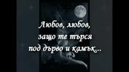 Def Leppard - Love (new Album) С Превод