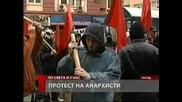 1 май 2009,  София - Хората преди всичко!