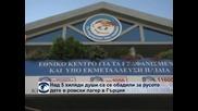 Над 5 хиляди души са се обадили за русото дете в ромски лагер в Гърция