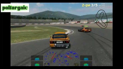 Project 184 drift team Live For Speed 0.6b