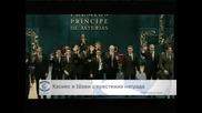 """Икер Касияс и Шави Ернандес спечелиха наградата """"Принцът на Астурия"""""""