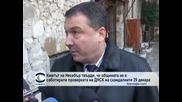 Кметът на Несебър отрича, че общината е пречила на ДНСК да прави проверка за дюните