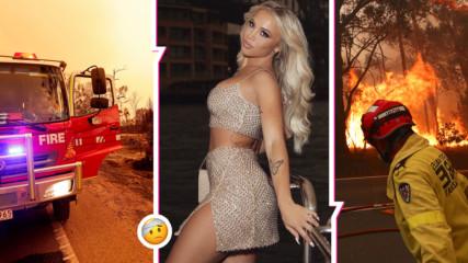 Instagram звезда остана без профила си, след като събра милиони за пожарите в Австралия