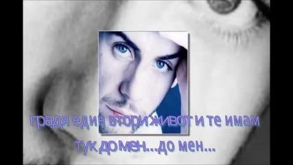 bg prevod-giorgos Mazonakis-apopse tha s' oneireutw-тази вечер ще те сънувам