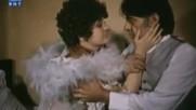 Откъс от Звезди в косите, сълзи в очите, 1977 г.