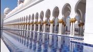 Джамията Шейх Заед в Абу Даби - най-голямата в Оае