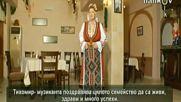 Величка Златева - Проводи Димо за Янка