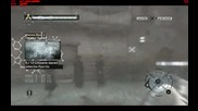 Assassin's Creed - Freeroam Геймплей