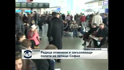 Заради снега полети от летище София са отменени или закъсняват