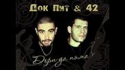 Dok Pit 42 - Dori Da Nqma