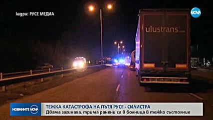 Лекари се борят за живота на пострадалите при катастрофата край Русе