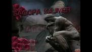 Sagopa Kajmer Ft. Kolera - Bir Var Bir Yok