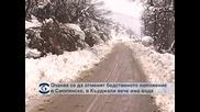 Очаква се да отменят бедственото положение в Смолянско, в Кърджали вече има вода