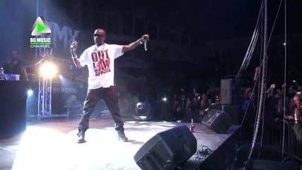 Bg Music Loading - Dmx в София