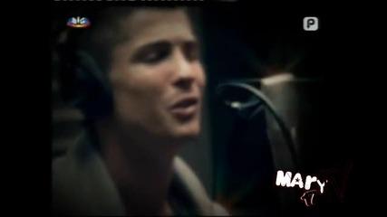Cristiano Ronaldo пропя - Amor Mio (пълната версия)