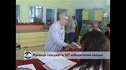 Русенци гласуват в 327 избирателни секции